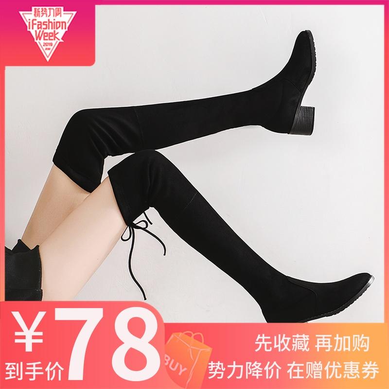 瘦瘦骑士靴中跟过膝长靴女2019新款长筒弹力靴子平底高筒马靴系带