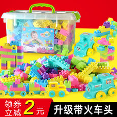 Children's building blocks plastic toys 1-2 years old intellectual strength boy 7-8-10 girls baby assembled spell insert 3-6 years old