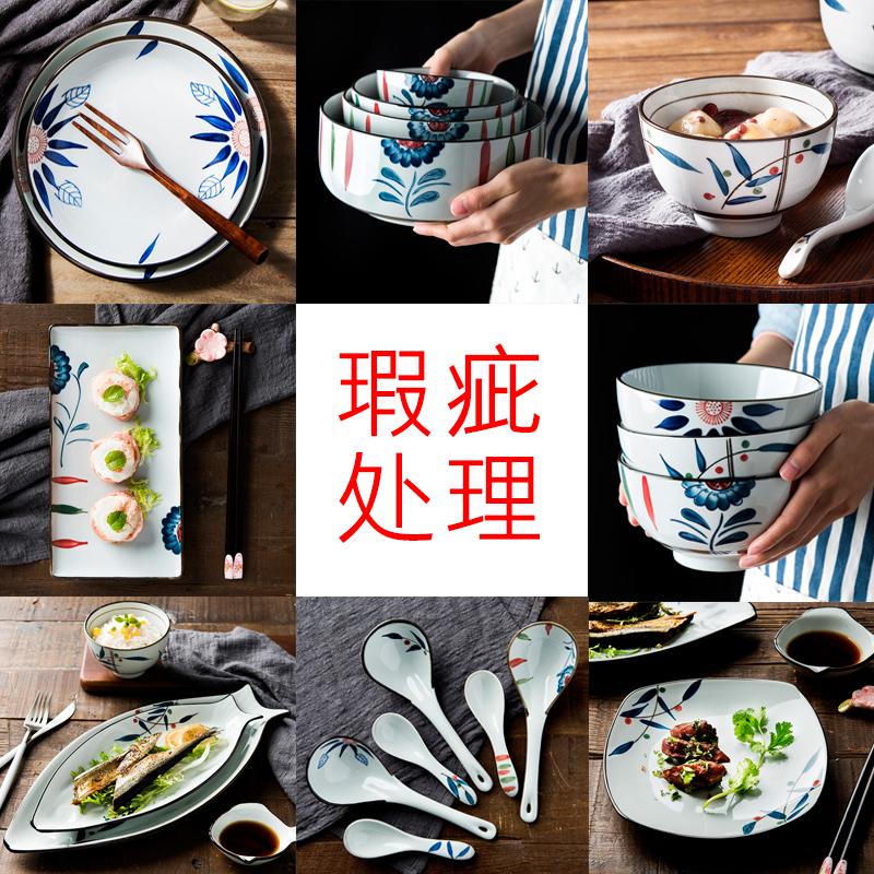 微瑕特价 小鱼碟小汤勺大汤勺饺子盘 7.5寸三格盘转角盘方盘 圆盘