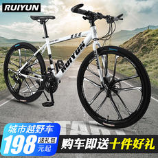 Ruiyun bicycle adult...