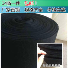 Activated carbon filter cotton air purification fiber felt cloth activated carbon spray paint room activated carbon cotton in addition to formaldehyde odor