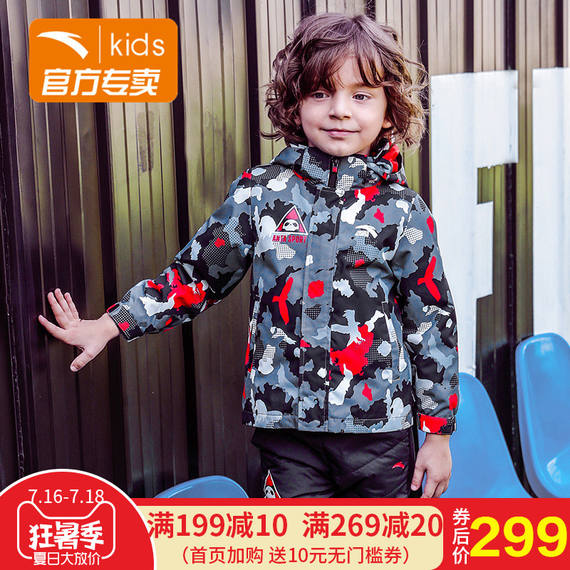 Anta children's clothing New autumn and winter new children's fleece outdoor two-piece boy outdoor clothing jacket coat