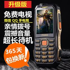 fnni K15 Fung Yiu three anti-long cell phone standby long standby mobile military elderly Elderly Machine Telecom