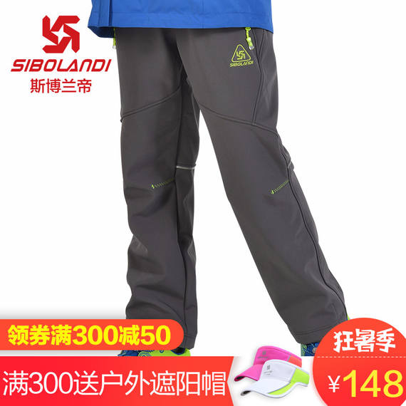 Sporland New autumn and winter new boys' trousers girls children's hiking pants in the big children's outdoor soft shell pants