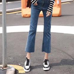 孕妇九分裤夏季薄款2018新款微喇叭怀孕期托腹外穿打底牛仔裤子潮