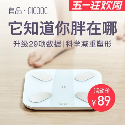 PICOOC有品mini智能体脂秤称体重秤家用电子秤脂肪秤成人秤精准仪