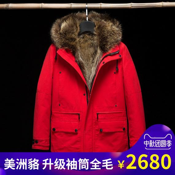 Anti-season American scorpion Parker coat men's long hooded fur to overcome men's winter fur