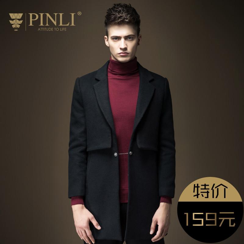商场同款PINLI品立冬季中长款毛呢大衣男外套S164302008
