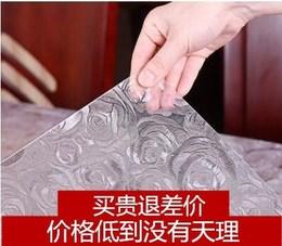 胶软质玻璃透明加厚2mm餐桌垫PVC磨砂防烫防水桌布塑料水晶板茶几