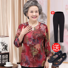 60-70-80-year-old grandma outfit summer suit middle-aged women's mother installed two-piece elderly seven-point sleeve clothes