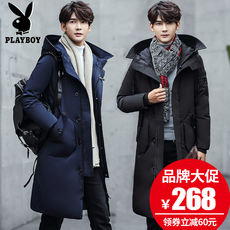 Playboy anti-season down jacket men's long section thick youth winter Korean version of the self-cultivation trend hooded jacket