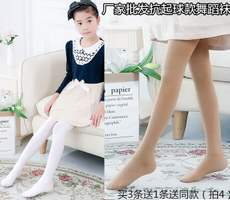 Spring and Autumn Summer Children's White Dance Socks Girls Skin Color Pantyhose Leggings Anti-pilling Children's Foot Socks