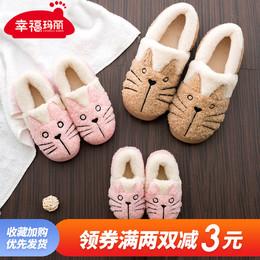 男童女童鞋小猫咪包跟宝宝拖鞋儿童棉拖鞋亲子保暖家居棉拖鞋冬季