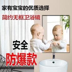 Explosion-proof frameless bathroom mirror wall hanging bathroom mirror vanity mirror makeup mirror paste bathroom mirror sink mirror