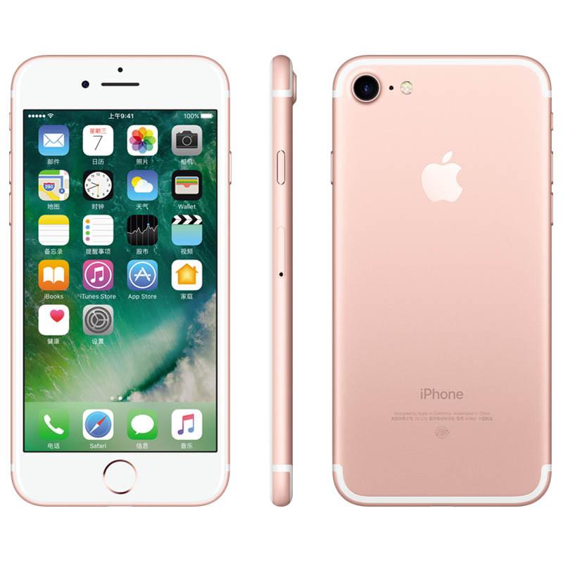 【限时限量抢】apple/苹果 iphone   128g 全网通4g智能手机图片