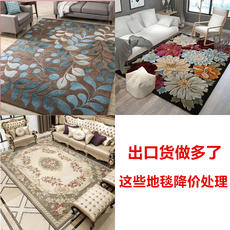 Nordic carpet living room sofa coffee table mat modern minimalist bedroom bedside mat room full shop home can be customized