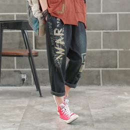 咖咪雨新款做旧复古破洞牛仔裤女士长裤字母松紧腰系带阔腿裤春季