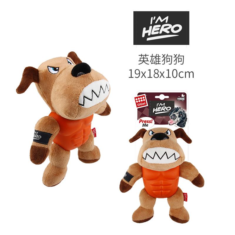 GiGwi贵为宠物狗玩具毛绒橡胶发声叫叫 中大型犬狗玩具卡通抱枕