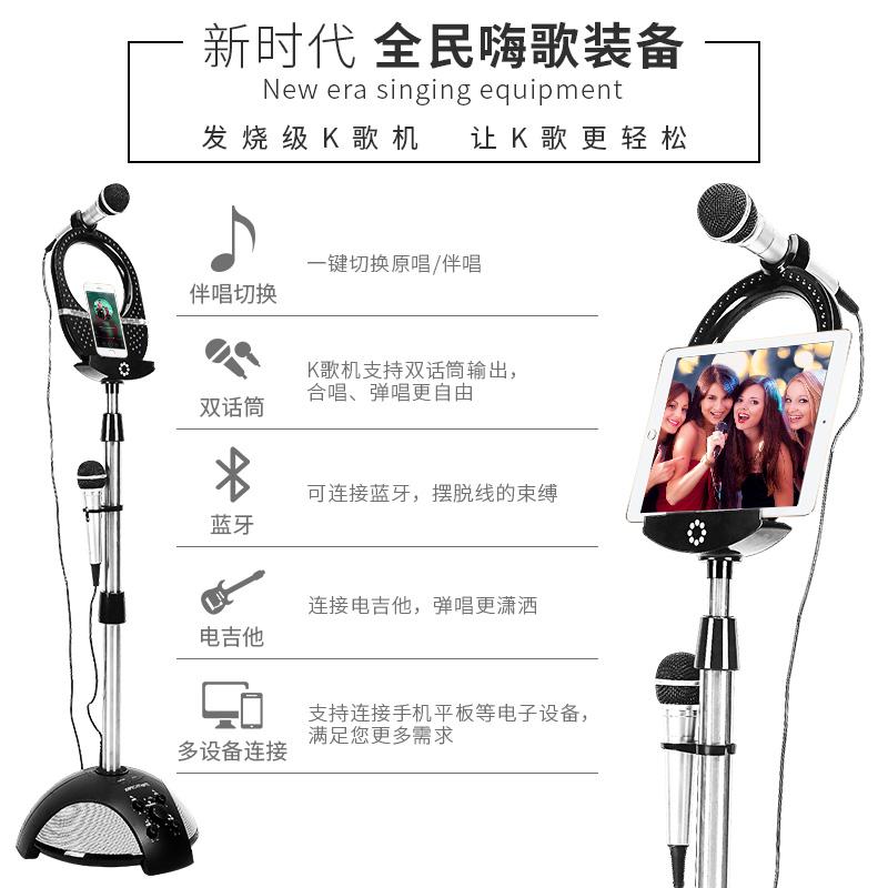 卡拉OK唱歌机音响礼物唱歌机家庭K歌设备专业舞台家用ktv音箱套装