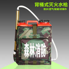 Forest carrying bucket fire extinguisher reciprocating fire water gun forest fire water gun rucksack water gun