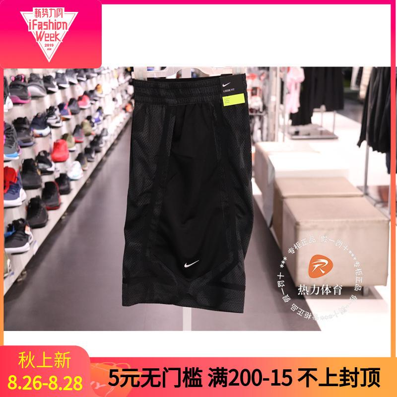 NIKE KYRIE ELITE 欧文男子篮球运动跑步训练精英短裤 AJ3456-065