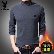 Playboy thermal underwear men's plus velvet thickening youth cotton Slim bottoming shirt single piece top can be worn