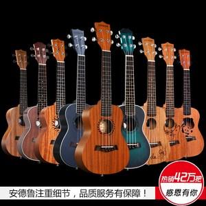 安德鲁尤克里里23寸乌克丽丽26小吉他女男ukulele成人学生初学者