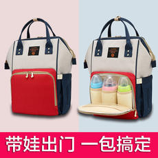 Backpack mother and baby bag out of the mother bag fashion multi-function baby large capacity treasure mother with baby backpack female out