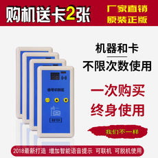 Bluetooth card copy access card reader replicator parking card extension community parking card garage property replacement card