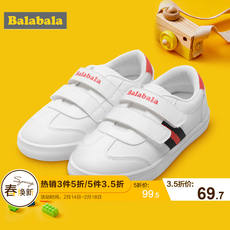 Balla Balla Boys and Girls Casual Shoes 2018 Spring New Children's Shoes Breathable White Shoes Children
