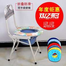 Toilet Seat Folding Toilet Toilet Bowl Toilet Chair Home Pregnant Adult Toilet Seat