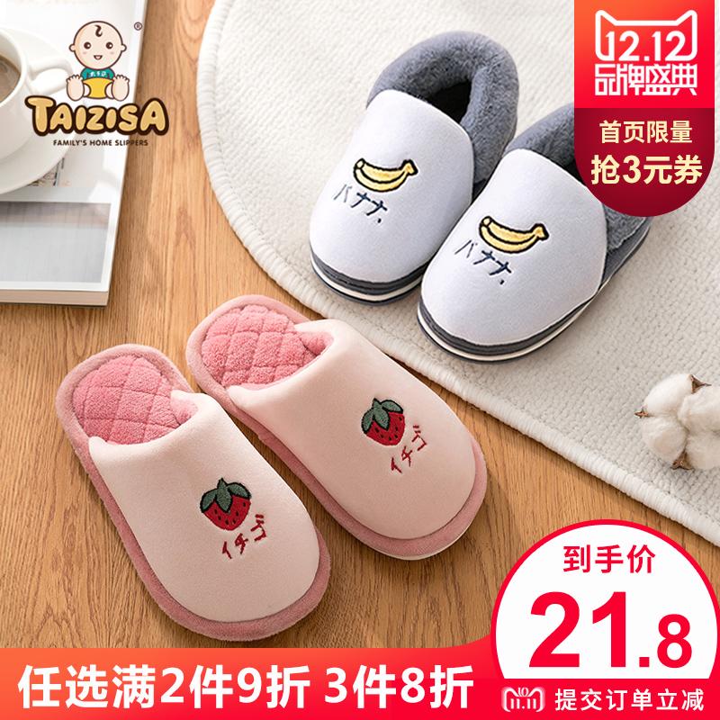 小孩棉拖鞋儿童家居室内防滑软底可爱男女宝宝幼儿园包跟保暖棉鞋