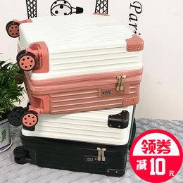 复古迷你小型行李箱女轻便20韩版旅行箱男万向轮密码箱18寸登机箱