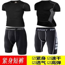 PRO athletic basketball football breathable wicking tight pants high elasticity training pants shorts male Bryant