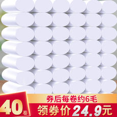 Yiwei toilet paper roll paper household paper towel hand paper box wholesale toilet paper family paper roll paper affordable