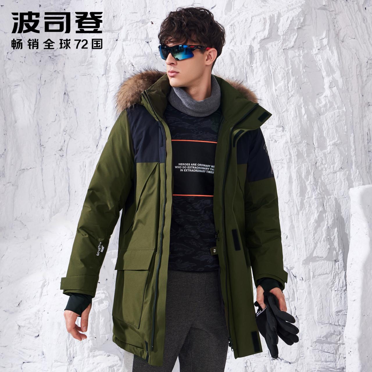 波司登GORE-TEX防水防风透气中长款羽绒服男B80142207