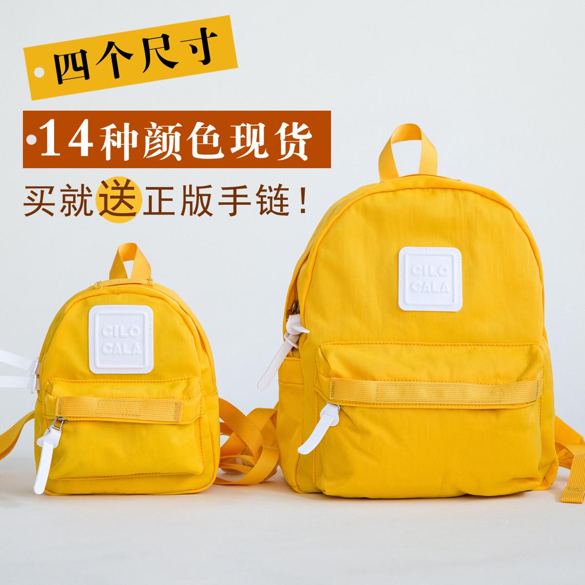日本cilocala亲子纯色背包中学生书包女旅行包韩版双肩包女妈妈包