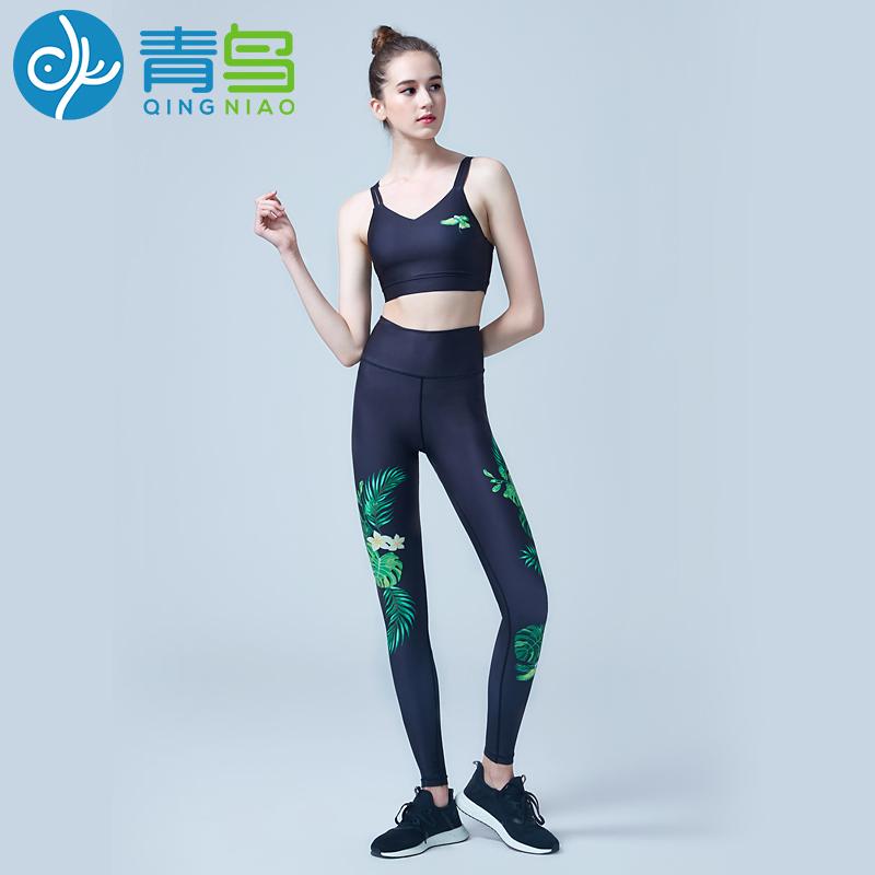 青鸟2018新款瑜伽服女瑜伽运动套装跑步修身显瘦速干运动套装