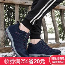 Foot strength health safety shoes for men and women authentic autumn and winter cotton shoes Zhang Kaili discount soft bottom walking shoes hiking shoes