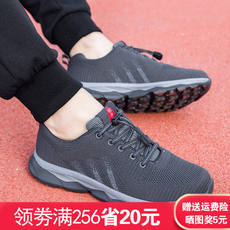 Adhesive safety elderly shoes men's authentic middle-aged elderly walking shoes autumn men's dad non-slip soft bottom sports shoes