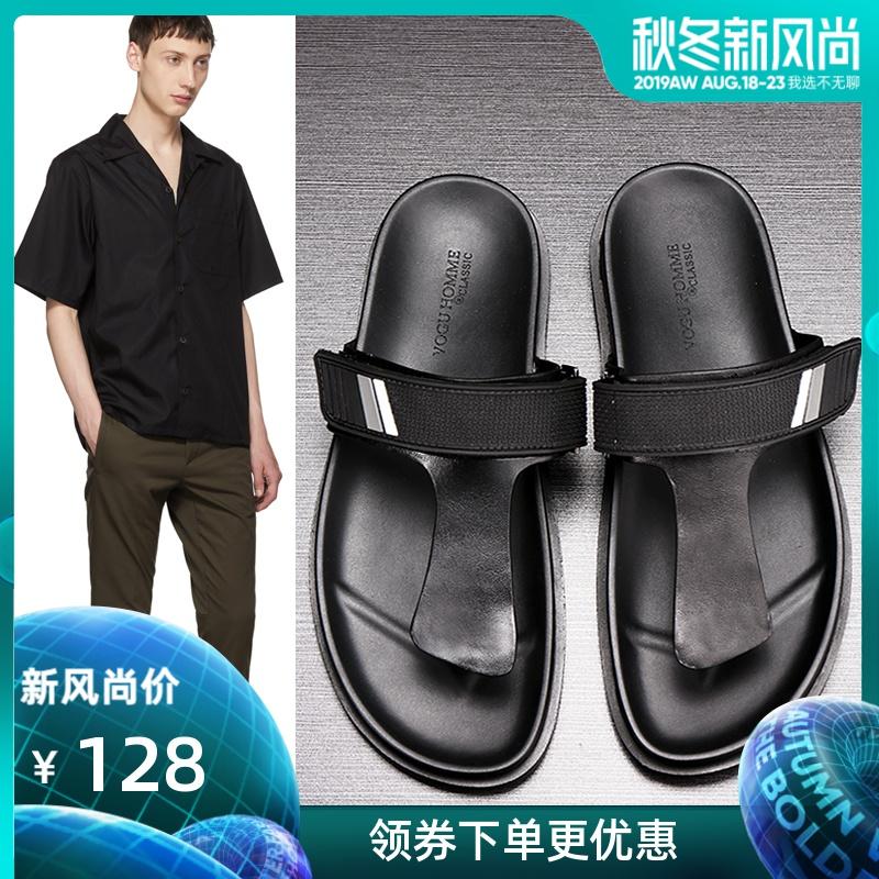 拖鞋男士英伦夏季真皮潮流凉拖鞋时尚休闲软底透气人字拖沙滩鞋