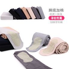 320D pregnant women pantyhose autumn and winter pregnancy plus cotton stomach lift adjustable bottoming socks velvet stockings even socks