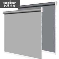 Roller blinds blind punch-free custom kitchen bathroom office lift shading sunshade waterproof pull curtain