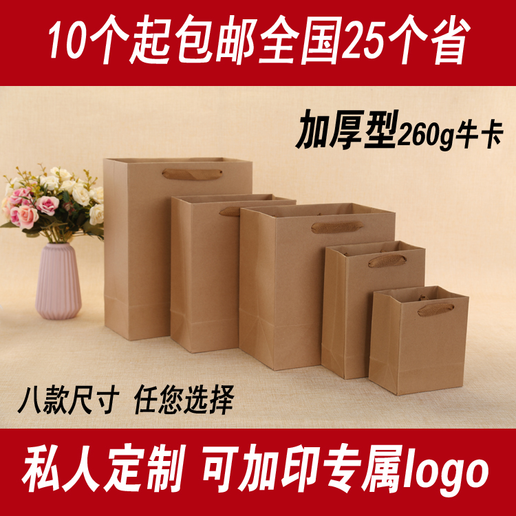 厚款复古热销纸袋服装手提袋茶叶食品包装纸袋端午粽子礼品袋批发