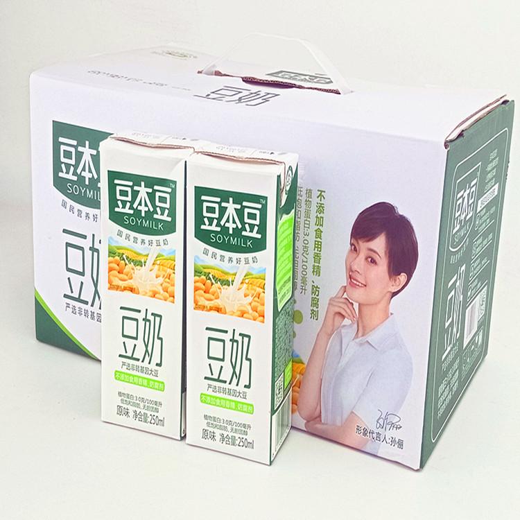 10月27到期豆本豆豆奶250ml*12盒原味植物蛋白饮料早餐奶豆浆整箱