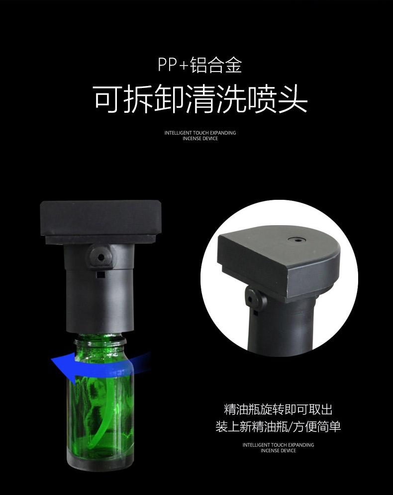 精油扩香机家用充电车载冷香仪自动喷加香机雾化扩香仪酒店香氛机