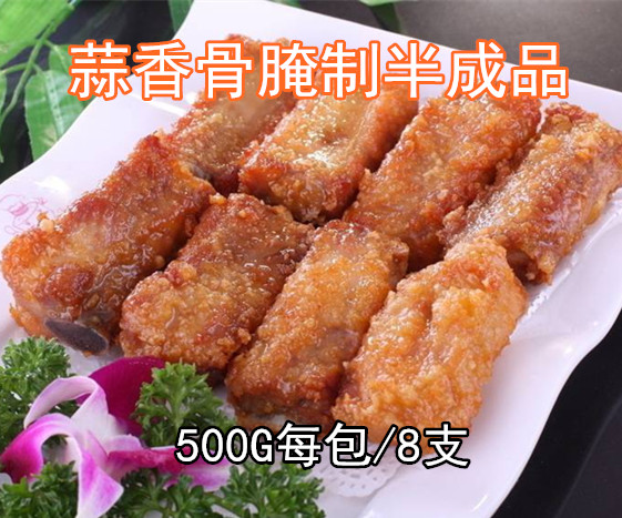 寻味顺德蒜香排骨腌制半成品500G/8支,油炸烧烤美食