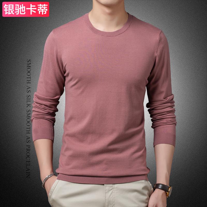秋季长袖T恤男装纯色圆领青年潮流羊毛打底衫中年薄款针织衫上衣