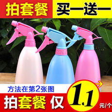 Watering Can Watering Small Gardening Household Watering Pneumatic Sprayer Small Pressure Watering Spray Bottle