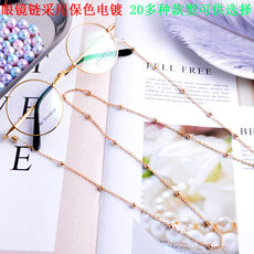 Glasses chain decorative hanging neck retro reading glasses anti-skid mirror chain eyes hanging chain with glasses lanyard fashion chain